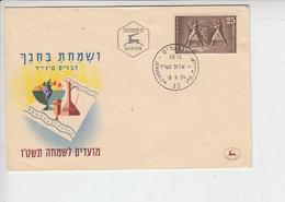 ISRAELE  1954 - FDC  - Yvert 79 - Nuovo Anno - Frutta - Uva - FDC