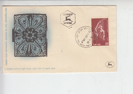 ISRAELE  1951 - FDC  - Yvert 45 - Immigrazione - Storia - FDC
