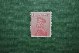 Serbie 1911 Y&T 103 (rouge) MH - Serbie