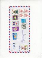 COREA Del SUD - 1977 - Air Mail - Corea Del Sud