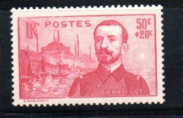 N 353 / 50 Centimes + 20 Centimes Rose  /  NEUF **  /  Côte 9 € - Unused Stamps