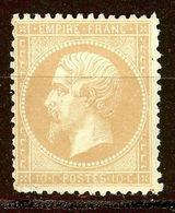 RARE SUPERBE NAPOLEON N°21 10c Bistre NEUF Avec GOMME* Cote 2000€ PAS D'AMINCI - 1862 Napoleon III