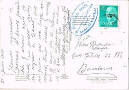 33064. Postal CALDAS De MALAVELLA (Gerona) 1971. Tampon BALNEARIO PRATS - 1931-Hoy: 2ª República - ... Juan Carlos I