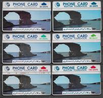 PAKISTAN USED PHONECARDS 25 , 30 , 50 , 60 , 100 , 120 UNITS - Pakistan