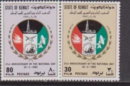 Kuwait 1982 ** Mi.922/23 Festa Nazionale National Day - Kuwait