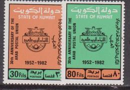 Kuwait 1982 ** Mi.930/31 Posta Araba Unione Arab Postal Unione - Kuwait