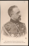 S.A.I. Grand Duc Nicolas Nicolaievitch -- Generalissime Des Victorieuses Armees Russes - Characters