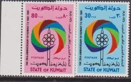 Kuwait 1982 Ann. Kuwait Set MNH - Kuwait
