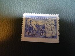 CHINE  ORIENTALE 1949 - Western-China 1949-50