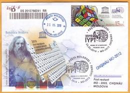 2019 Moldova Moldavie Used  FDC International Year. Mendeleev. Russia. Periodic Table. UNESCO. - UNESCO