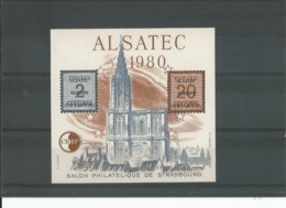FRANCE 1980 - YT 1 - NEUF SANS CHARNIERE ** (MNH) GOMME D'ORIGINE LUXE - CNEP