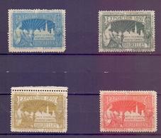 CINDERELLA International Exposition Bruxelles 1887 Seie  (GIUGN1900B98) - Erinnofilia