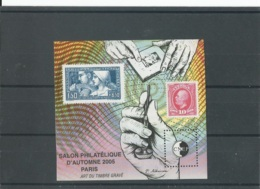 FRANCE 2005 - YT 44 - NEUF SANS CHARNIERE ** (MNH) GOMME D'ORIGINE LUXE - CNEP