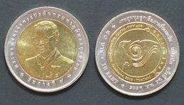 Thailand Coin 10 Baht Bi Metal 2006 25th Asia Pacific Scout Jamboree Y418 UNC - Thailand