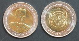 Thailand Coin 10 Baht Bi Metal 2006 150th Prince Chaturatana Rasmi Y424 UNC - Thailand
