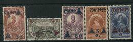 1936 Etiopioa, Soprastampati, Serie Completa Usata - Etiopia