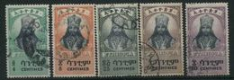 1942 Etiopioa, Ordinaria, Serie Non Completa Usata - Etiopia