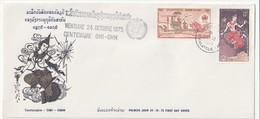 LAOS - FDC - Centenaire OMI - OMM  (1973) - Laos