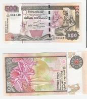 Sri Lanka  500 Rupees 2005 UNC - Sri Lanka