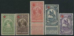 1936 Etiopia, A Favore Croce Rossa Serie Completa (**) 1+1 Usato - Etiopia