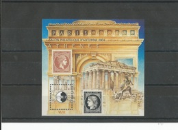 FRANCE 2004 - YT 42 - NEUF SANS CHARNIERE ** (MNH) GOMME D'ORIGINE LUXE - CNEP