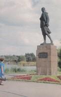 Postcard Leningrad Moskovsky Victory Park Monument To Zoya Kosmodemyanskaya My Ref  B13343 - Russia
