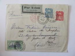 Cochinchine - Enveloppe Circulée Par Avion Via Air-Orient, 1931 - Cachet De Contrôle Rouge - Timbres N°132/136/144 - Covers & Documents