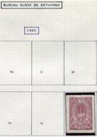 13174 CRETE ( Bureau Russe )  Collection Vendue Par Page   N° 42 * 1899  B/TB - Kreta