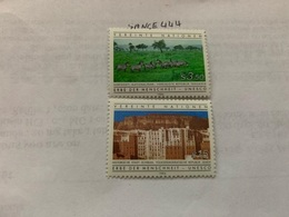 United Nations Wien Cultural Heritage 1984 Mnh - Vienna – International Centre