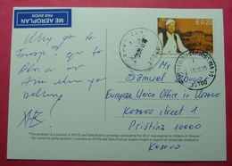 KOSOVO Airmail Postcard From ZHUR To PRISTINA. 2015 - Kosovo