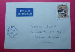KOSOVO Airmail Cover From STRPCE To PRIZREN. 2015, RARE - Kosovo