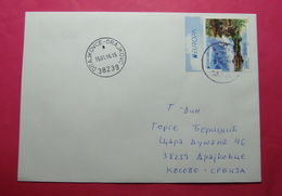 KOSOVO Airmail Cover From STRPCE To DRAJKOVCE. 2015, RARE, Serbian Ethnicity In Kosovo - Kosovo