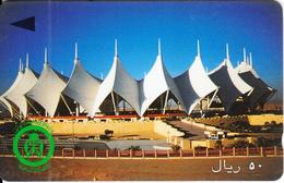 SAUDI ARABIA(GPT) - Modern Stadium(50 Riyals) CN : SAUDF/B, Used - Landschappen