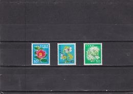 Japon Nº 1343 Al 1345 - Nuevos