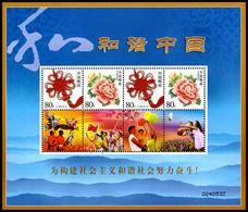 Cina / China 2007: Minifoglio Armonia ** - 1949 - ... Repubblica Popolare