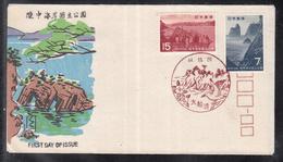 U 01 ) Beautiful FDC JAPAN 1969  - Rikuchu-Kaigan National Park - Free Shipping To - FDC
