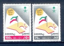 D51- Saudi Arabia 1991 Liberation Of Kuwait. - Saudi Arabia