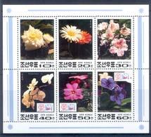 D54- Flowers.of Korea. - Korea, South