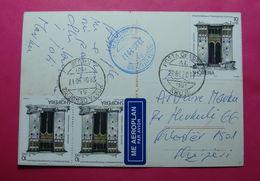 ALBANIA Airmail Postcard From KRUJE To SHKODER 2017 - Albanien