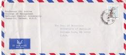 COMMERCIAL ENVELOPE; PROFFESOR CHI SCHIVE, YEAR 1987 CIRCULEE TAIWAN TO USA - BLEUP - 1945-... République De Chine