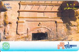 SAUDI ARABIA(chip) - Old Door, Saudi Telecom Telecard 100 Riyals, Chip Siemens, Used - Arabia Saudita