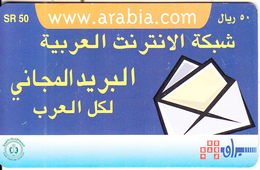 SAUDI ARABIA(chip) - Www.aabia.com/Mail, Saudi Telecom Telecard 50 Riyals, Chip GEM3.1, Used - Saoedi-Arabië