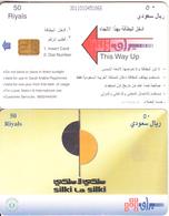 SAUDI ARABIA(chip) - Silki La Silki, Saudi Telecom Telecard 50 Riyals, Chip Siemens, Used - Arabia Saudita