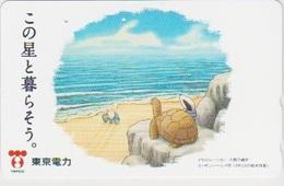 CARTOON - JAPAN-463 - TURTLE - Comics