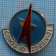 USSR / Badge / Soviet Union / RUSSIA / Space. Soyuz-10 - Soviet Manned Spacecraft. 1971. - Space