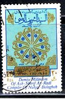 IRAN 141 // YVERT 1944 // 1985 - Irán