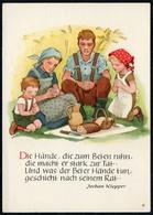C6089 - TOP Glückwunschkarte  - Max Müller Karl Marx Stadt - DDR Grafik Künstlerkarte - Feiern & Feste