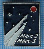 USSR / Badge / Soviet Union / RUSSIA / Space. Automatic Interplanetary Station MARS-2, MARS-3. 1971 - Space