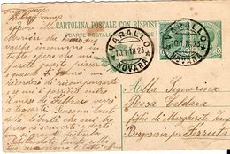 Cartolina Postale Spedita Da Varallo Per Borgosesia Fraz. Ferruta - Formato Piccolo - Italia