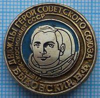 USSR / Badge / Soviet Union / RUSSIA / Space. Hero Of The Soviet Union Cosmonaut Bykovsky. - Space